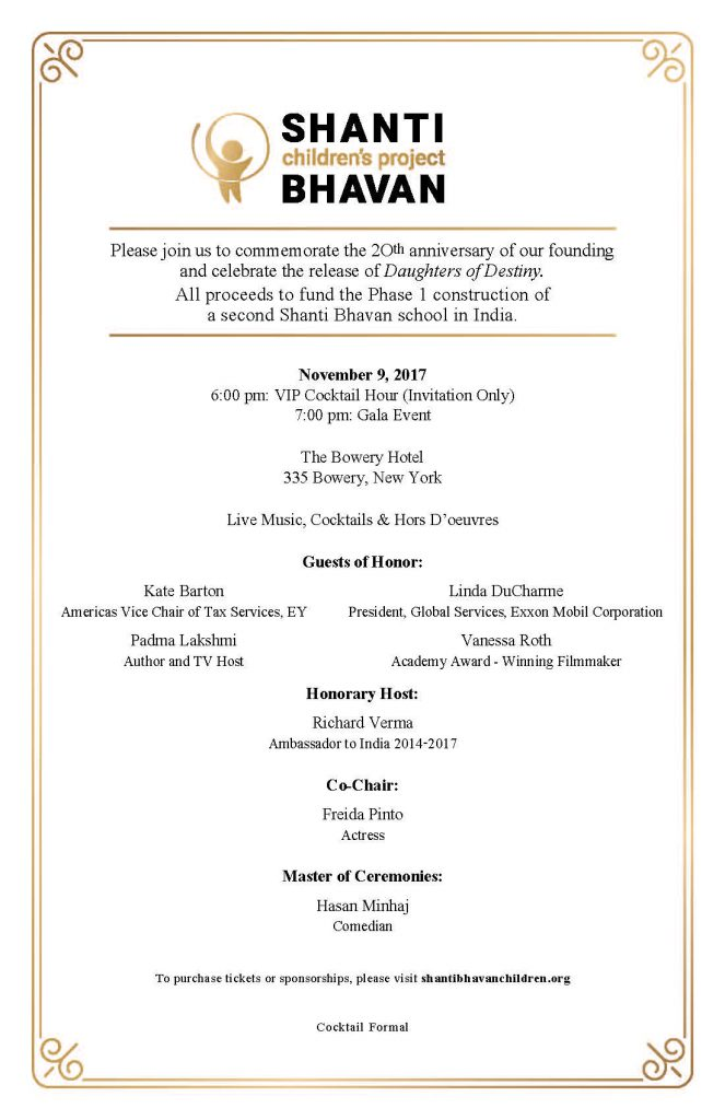 You Are Cordially Invited Blog Archive Shanti Bhavan Children S
